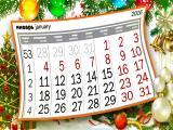 После встречи Нового года: как привести себя в форму и лучшим образом отдохнуть в новогодние каникулы?