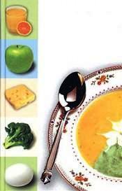 Лечебное питание и диеты при заболеваниях