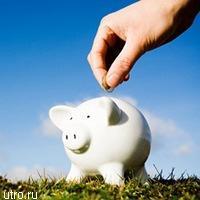 Статьи семейного бюджета