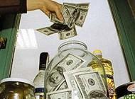 Кредит и семейный бюджет