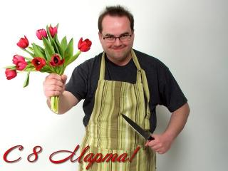Готовят мужчины: что приготовить любимой женщине 8 марта