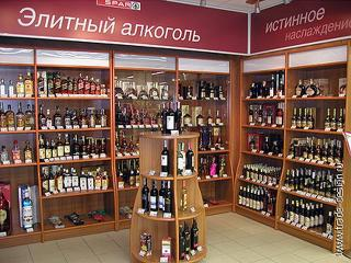 Как выбирать спиртные напитки?