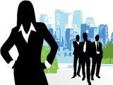 Психология общения: как сделать карьеру