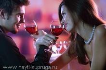 Психология отношений: первое свидание