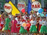 К майским праздникам