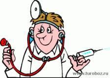 Иммунитет. Средства народной медицины для укрепления иммунитета