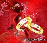 Советы к Дню святого Валентина и женскому дню 8 марта